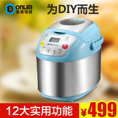 Donlim / DF DL-400 household automatic toaster rice and noodle cake Tanglin multifunction machine