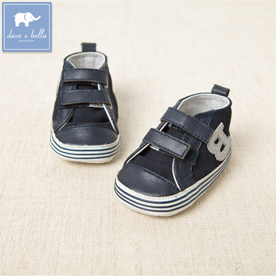 davebella David Bella autumn new leather shoes for men and women baby baby toddler shoes DB1467