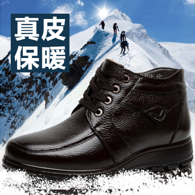 Illy lion in winter warm high-top shoes, men's leather padded middle-aged father's shoes 8139