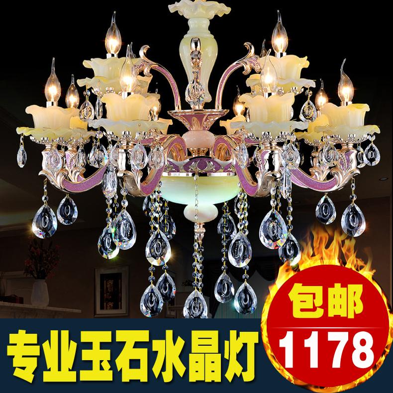 正品打折欧式水晶吊灯客厅灯蜡烛水晶吊灯卧室玉石灯