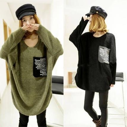 包邮韩版女装秋装新款加肥加大套头毛衣外套时尚宽松中长款针织衫