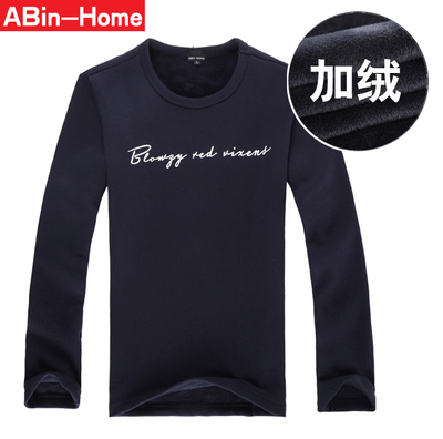Men's 2014 autumn and winter plus thick velvet round neck long-sleeved t-shirt bottoming shirt Slim Korean men's warm tide