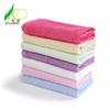 竹一百 竹炭纤维小方巾洁面洗脸巾 儿童手帕面巾基部纯棉柔软吸水