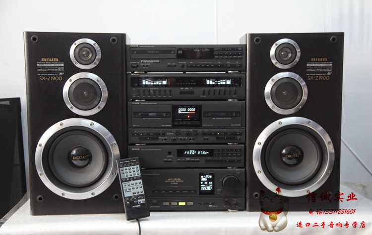Imported Second Hand Stereo Aiwa Z D2000 Fever Zuheyinxiang Theater HiFi Computer Speakers