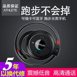 藍牙耳機頭戴式運動跑步MP3無線音樂耳麥安卓聽歌插卡播放器
