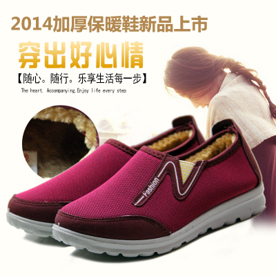 Winter old Beijing shoes flat shoes mom thick velvet warm shoes for the elderly elderly padded non-slip soft bottom