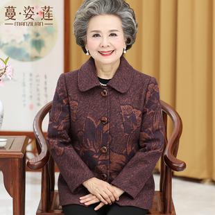 中老年人女装冬装毛呢子外套妈妈60岁老人奶奶衣服装太太春秋装70