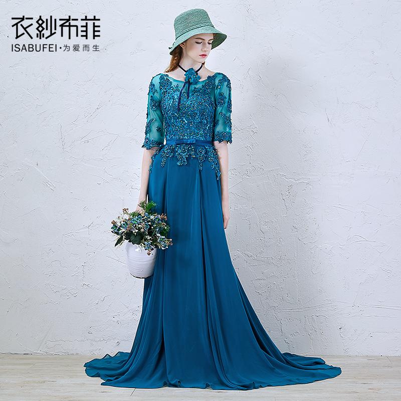 衣纱布菲 沁蓝。优雅半透明中袖立体蕾丝花闪钻蝴蝶结腰带晚礼服
