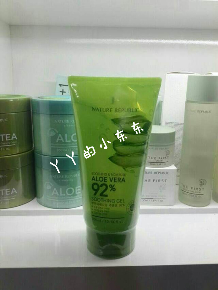 Nature Republic  300ml