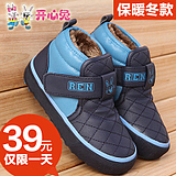 Happy rabbit children shoes boys shoes girls boots warm cotton boots 2014 new wave of fall and winter baby shoes