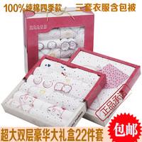 初生婴儿衣服新生儿礼盒纯棉套装夏季刚出生满月宝宝母婴用品男女