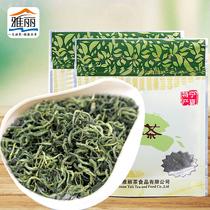 雅丽新货 精致枸杞叶芽茶30g袋装 宁夏特产枸杞叶茶牙尖茶
