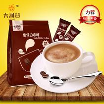马来西亚进口怡保白咖啡450g 速溶三合一咖啡粉 办公室加班伴侣