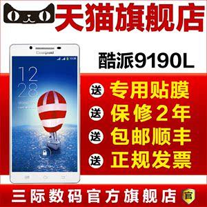 6期零利息/保2年+贴膜Coolpad/酷派 9190L电信版S6有全网通4G手机