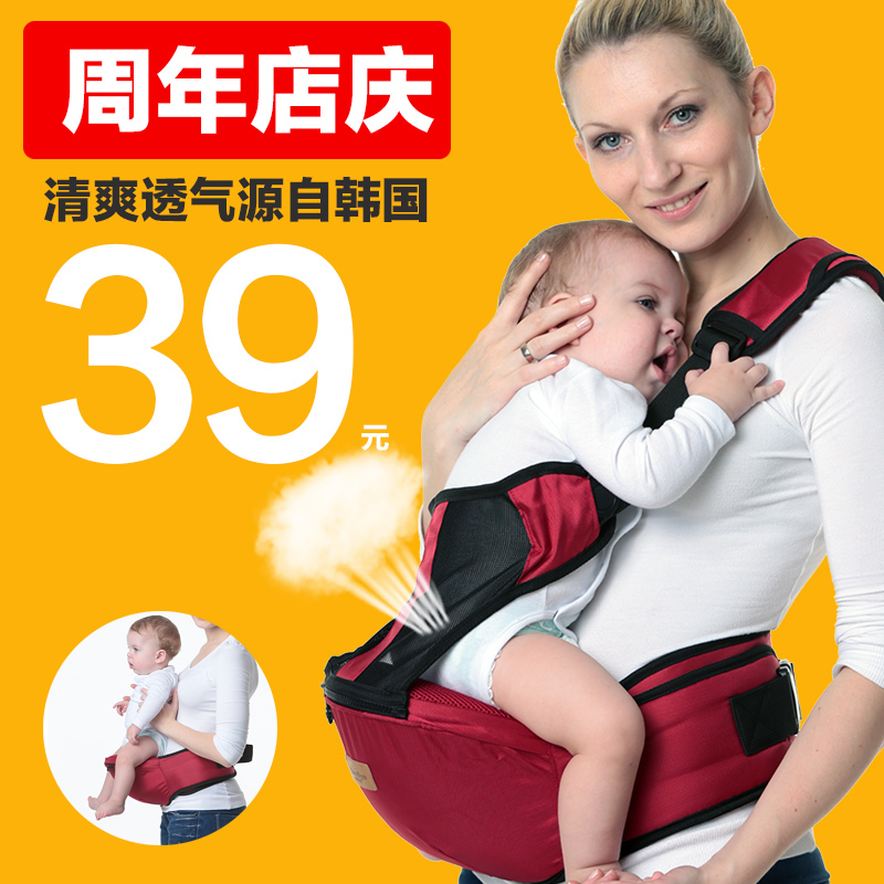 【8.16白菜价】福利,淘宝天猫白菜价商品汇总
