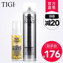 美国进口TIGI发胶定型水喷雾干胶+丰盈摩斯蓬松丰盈头发造型组合