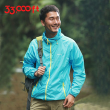 33000 ft thirty-three thousand outdoor Skin is the clothes Men's long sleeve uv protection Ultra-thin waterproof windproof sunscreen