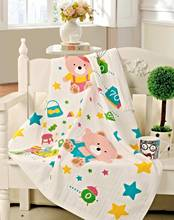 Kitennkuma 95 * 115 cm infants and young children cartoon towel/blanket (bear) on sale