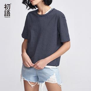 初语夏装条纹字母宽松显瘦假两件上衣短袖纯棉T恤女薄款