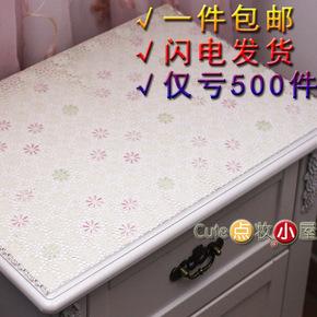 镂空剪花PVC台布 塑料布茶几垫茶几桌布床头柜罩台布 餐桌茶几布