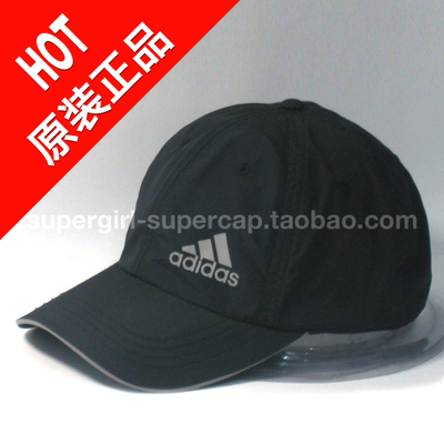 Genuine male autumn and winter hat baseball cap hat men's outdoor recreational tennis cap sports cap hat male quick-drying cap