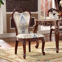 恋瑶家居欧式餐椅实木椅子法式布艺软包木头靠背椅书椅餐桌椅特价