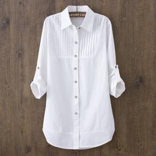 春季中长款全棉长袖打底白衬衫女 显瘦打底男朋友风