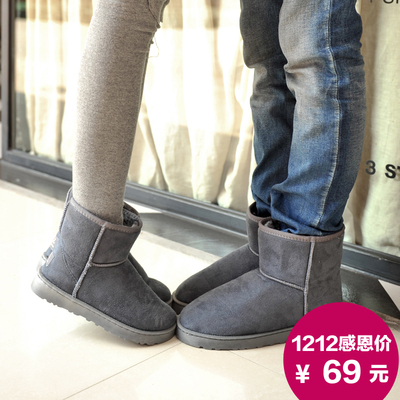 Bu da people new men's snow boots plus velvet warm boots winter boots fashion shoe lovers plus Duantong cotton wool boots