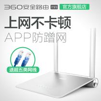 磊科360安全路由器mini迷你家用无线穿墙王无限WIFI光纤高速宽带