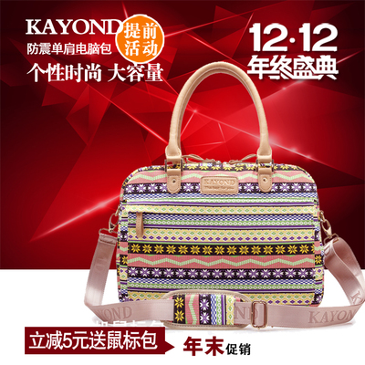 KAYOND yellow snow pattern laptop shoulder bag 13 inch 14 inch 15.6 inch computer bag ladies handbag