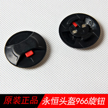 Motorcycle helmet accessories full face lens clip knob base retaining ring lens button YH eternal helmet.