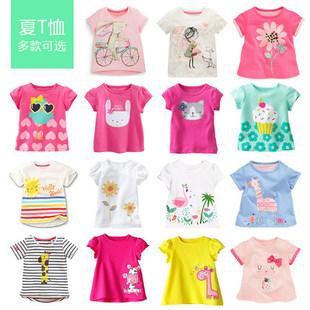 2018夏装女童纯棉短袖t恤3岁5中小童宝宝婴儿半袖上衣童装潮