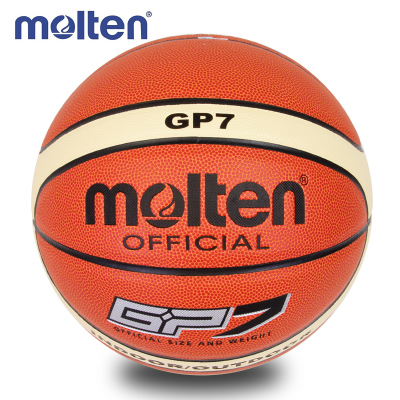 Matanga / Molten basketball genuine BGP7 Olympic basketball indoor and outdoor concrete verifiable shipping
