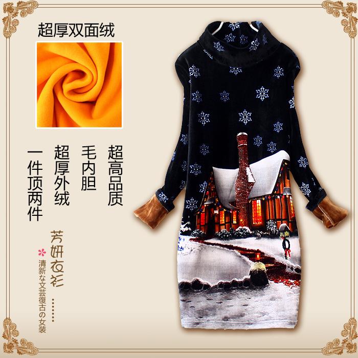 Новый зимний осенний высокий воротник утолщённый с дополнительным слоем пуха хеджирование теплый свитер юбка длина шерсть кашемир свитер женщина