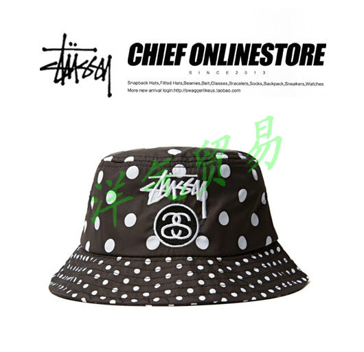 бейсболка Stussy Bucket Hat Supreme HUF