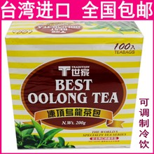 Taiwan high mountain Top of frozen oolong tea bag Taiwan original family oolong tea T 200 grams of 100 bags of mail