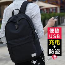 男士双肩包男休闲旅行背包电脑包韩版高中大学生开学书包时尚潮流