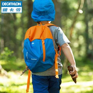 迪卡侬儿童双肩包小书包男旅行背包迷你运动包女双肩背包QUJR