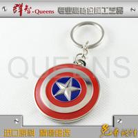 厂家供应高档金属美国队长盾牌钥匙扣 来图来样定制金属钥匙扣
