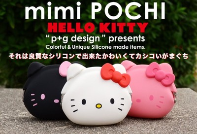 日本正品P+G design MiMi Pochi Hello Ketty可爱卡通凯蒂猫钱包