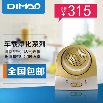 Net Xin Bao new negative ion air purifier oxygen bar PM2.5 dust secondhand smoke except A home office