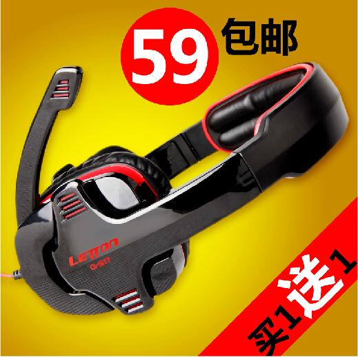 雷腾G517 小苍mm小智小包子游戏外设店耳机 雷蛇CF电脑耳麦带话筒