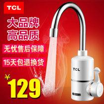 TCL TDR-30AC电热水龙头 即热式快速厨浴两用电热水器侧进水龙头