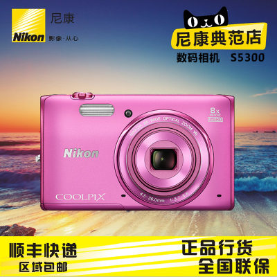Nikon / Nikon COOLPIX S5300 Nikon S5300 compact digital camera genuine licensed