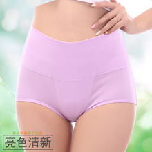 Ms non-trace cotton high waist briefs cotton trousers head belly in pure color short shorts modal summer thin waist