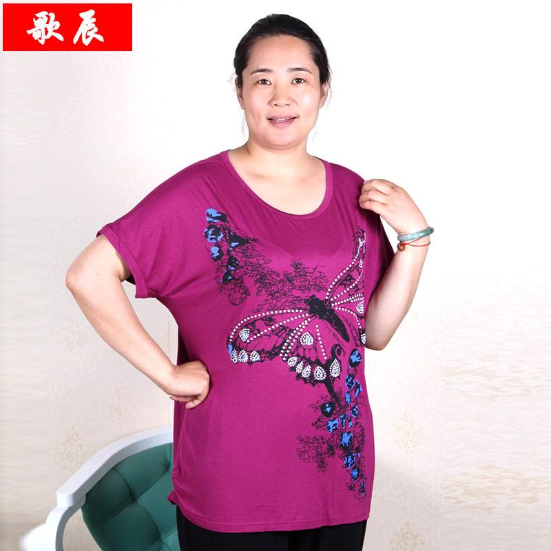 胖妈妈的肥穴_歌辰200斤特大码肥胖女装夏装 胖妈妈加肥加大夏 装莫代尔 t恤nv