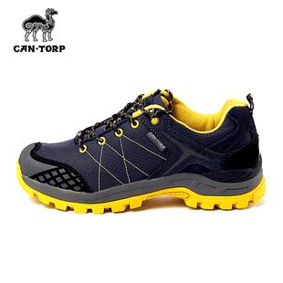 CANTORP肯拓普2014秋冬男式户外徒步鞋 登山鞋F