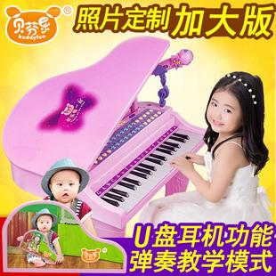 贝芬乐儿童电子琴带麦克风卡拉OK1宝宝玩具3钢琴6岁女孩音乐乐器