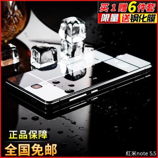 功夫龙红米note手机壳红米NOTE手机套增强版保护套钢化金属后盖壳