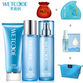 水密码化妆品套装补水保湿美白爽肤水乳液丹姿女士护肤品正品